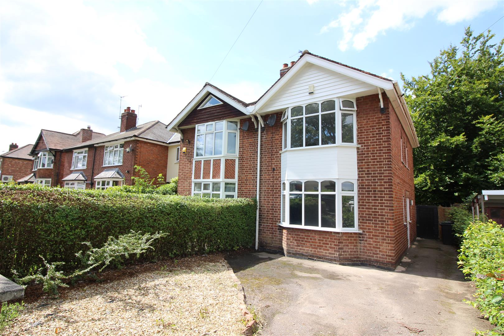 2 Bedrooms Semi Detached House for sale in Pasture Road, Stapleford